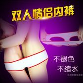 情趣內衣情侶透視雙人內褲夫妻用品男女連體性感睡衣騷激情套裝 提前降價 免運直出