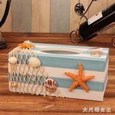 歐式簡約ins創意紙巾盒客廳家用 北歐可愛餐巾紙盒抽紙盒收納盒子 LN21【大尺碼女王】
