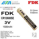 ✚久大電池❚ 日本 FDK CR12600SE C500-BAT10 VARTA CR2NP 【PLC工控電池】FD1