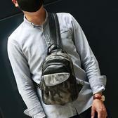 迷彩男士胸包正韓潮休閒學生單肩斜跨小包背包後背包側背包潮包開  快速出貨
