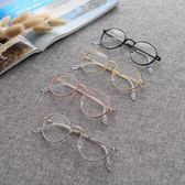 新品兒童眼鏡男女寶寶時尚文藝范裝飾眼鏡兒童透明圓框眼鏡鏡框潮【鉅惠兩天 全館85折】