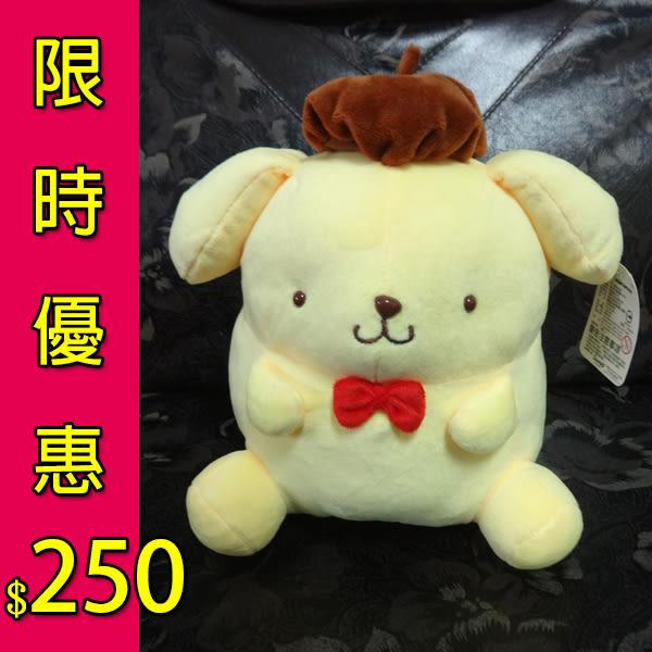 正版三麗鷗布丁狗 絨毛娃娃【26CM】玩偶 禮物 生日禮物 情人送禮【 流行馨飾力 】