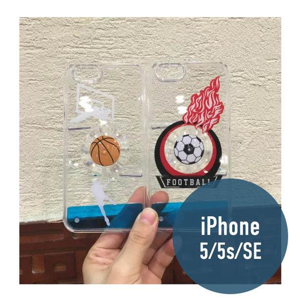 iPhone 5/5s/SE 風水輪印圖 運動 可愛 流沙 手機殼 硬殼 流動殼 手機套 手機殼 殼
