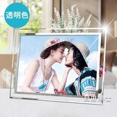 相框相框擺台創意7寸5 6 8 10 A4水晶玻璃像框相片框相架(七夕禮物)