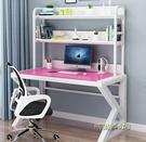 簡約現代經濟型鋼化玻璃電腦桌台式家用辦公桌簡易辦公桌學習書桌MBS 「時尚彩紅屋」