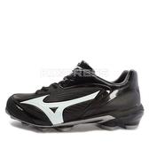 Mizuno Select 9 [11GP172010] 男鞋 運動 棒球 壘球 訓練 止滑 美津濃 黑白