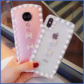 蘋果 iPhone13 iPhone12 i11 12 mini 12 Pro Max SE XS IX XR i8+ i7 i6 可愛珍珠蝴蝶結 手機殼 水鑽殼 訂製