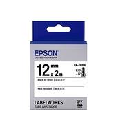 EPSON LK-4WBH 原廠標籤帶 (高耐熱12mm )白黑 C53S654427
