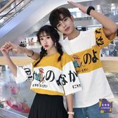 情侶裝 情侶裝夏裝2019新款百搭韓版短袖t恤女學生設計感寬鬆 2色M-2XL