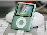超薄蘋果Mp3/Mp4音樂播放器錄音迷你隨身聽有屏迷你運動可愛隨身聽【限量85折】