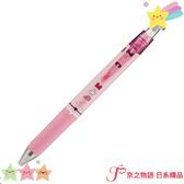 【京之物語】現貨-日本製造三菱UNI ball RE0.5mm米妮粉色筆管造型三色擦擦筆 摩擦筆