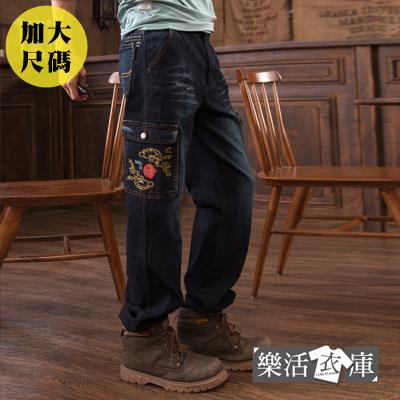 【2037】大尺碼刺繡側袋水洗伸縮中直筒牛仔褲● 樂活衣庫