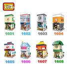 LOZ 迷你鑽石小積木 街景系列 APPLE 便利商店 速食店 樂高式 益智玩具 組合玩具 原廠正版 設計師款