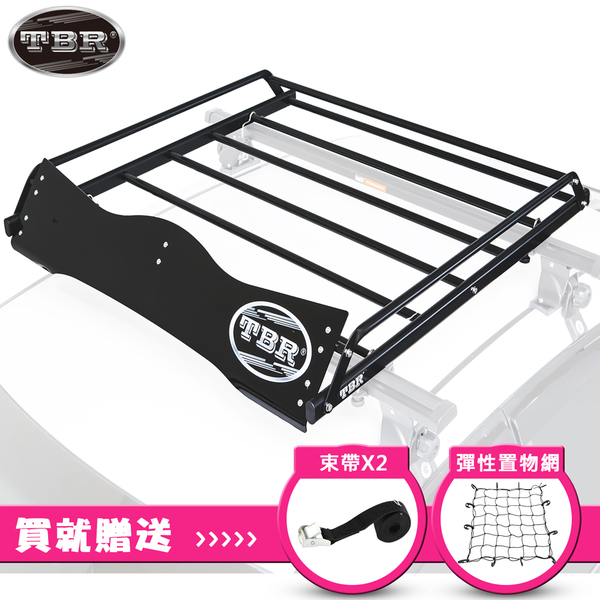 【TBR】ST12S-96 車頂置物架 攜車架 行車架 車頂架 (免費贈送擾流版!+彈性置物網!)(3SIZE)