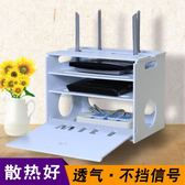 收納盒機頂盒安全透氣電線插排插座 LQ3072『科炫3C』