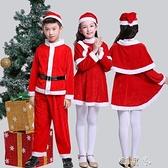 兒童【快速出貨】服裝女孩男童裝扮錶演衣服幼兒園【快速出貨】演出服聖誕老人 【快速出貨】