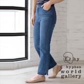 「Hot item」下襬開衩不收邊設計直筒牛仔褲 - E hyphen world gallery