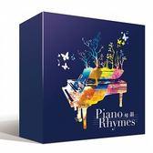 琴韻 6CD+1USB 新世紀鋼琴演奏 免運 (購潮8)