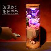花時間永生花禮盒diy玻璃罩母親節生日禮物