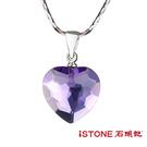 紫水晶項鍊-偷心-石頭記