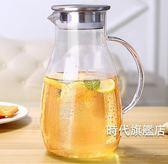 涼水壺玻璃耐高溫家用大容量杯耐高溫果汁涼白開茶壺套裝冷水壺