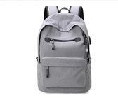 電腦包 男士休閒後背包韓版高中生大學生書包時尚潮流大容量電腦旅行背包 8號店