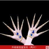 肚皮舞手錬飾品手環指套千手觀音指甲