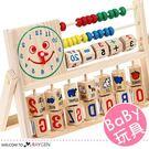 兒童早教木製玩具 多功能笑臉時鐘數學計算...