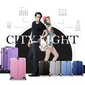 LEADMING 行李箱 20吋登機箱 加厚防撞護角 防刮電子紋霧面 旅行箱 可加大 飛機輪 海關鎖 桔子小妹