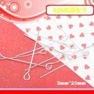 銀鏡DIY S925純銀DIY材料配件/3mm*25mm九字針/9字針~適合手作串珠手鍊/耳環(非合金鍍銀)