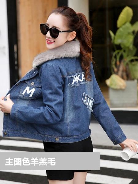 2019冬季新款加厚牛仔短外套韓版女士大碼加絨羊羔絨毛領外衣 YN3107『寶貝兒童裝』