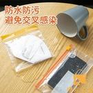 口罩收納袋兒童拉鏈式學生裝口罩密封袋隔菌密封袋【慢客生活】