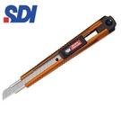 SDI 透明 0416D-T 小 美工刀 /支 (顏色隨機出貨)