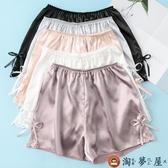 打底褲可外穿蕾絲防走光安全褲女高腰薄款夏【淘夢屋】
