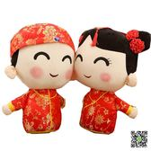 抱枕 壓床娃娃一對結婚禮品婚慶娃娃毛絨玩具情侶公仔結婚禮物 玫瑰女孩