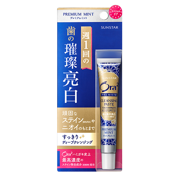 Ora2極緻璀璨亮白護理牙膏  17g