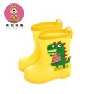 寶寶雨靴水鞋兒童雨鞋雨衣套裝防滑男童1-2歲3小童加絨小孩女童 【快速出貨】