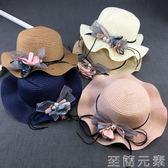 夏天兒童花朵遮陽草帽韓版出游親子波浪邊太陽帽度假海邊沙灘帽 至簡元素