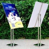 kt板展架立式落地廣告架子易拉寶展示架展板廣告牌海報架支架製作 〖korea時尚記〗 YDL