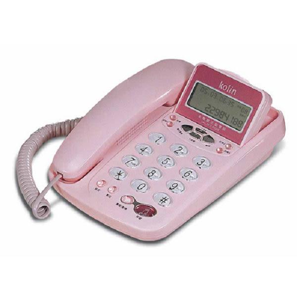 KOLIN 歌林 來電顯示型電話 KTP-506L 粉色