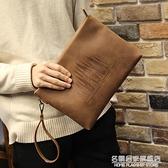 男包新款男士手包大容量手拿包信封包軟皮休閒夾包韓版瘋馬皮 名購居家