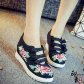 中國風復古原創運動底繡花鞋復古增高橡膠底布鞋休閒散步鞋女單鞋 超值價