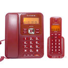 《一打就通》BASS倍適2.4G數位無線子母電話 BDG-002~數位高頻技術~