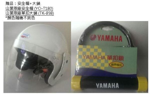 "YAMAHA 山葉機車 BWS""R 125 back road雙碟版-2018年新車"