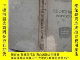 二手書博民逛書店SHORTHAND罕見INSTRUCTORY18210 出版19