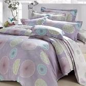 MONTAGUT--夢想蒲公英-200織精梳棉被套床包組(雙人)