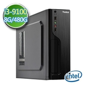 華碩B365平台【EI391-AB365M09】i3四核 SSD 480G效能電腦
