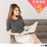 《AB4527》高含棉條紋圓領蕾絲側擺開衩五分袖上衣.3色 OrangeBear