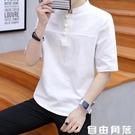 棉麻t恤男裝中國風短袖男士盤扣五分袖上衣大碼亞麻T恤薄夏季寬鬆 自由角落