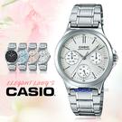 CASIO 卡西歐 手錶專賣店 LTP-V300D-7A 女錶 不鏽鋼錶帶 防水 三重折疊扣